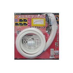 タカギ マッサージシャワピタホースセット JS456GY シャワーヘッド|lamd