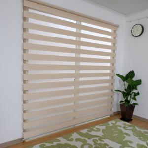 TOSO トーソー 調光ロールスクリーン センシアナチュラル アイボリー 「130×200」|lamd