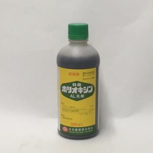 日本農薬 ポリオキシンAL乳剤 500ml|lamd