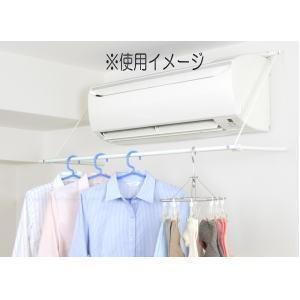 平安伸銅工業 エアコンハンガー ACH-1|lamd|03