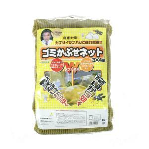 ミツギロン 鳥害用品 ゴミかぶせネット 3×4m EG-39 lamd