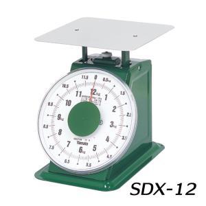 大和製衡 普及型 上皿はかり SDX-12 「12kg」  検定合格品 lamd
