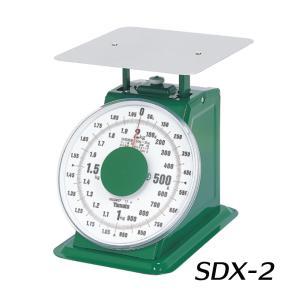 大和製衡 普及型 上皿はかり SDX-2 「2kg」  検定合格品 lamd