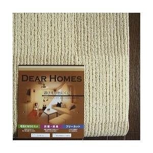 折畳 カーペット フィオーレ・江戸間 「10畳」  352×440cm IV-アイボリー|lamd