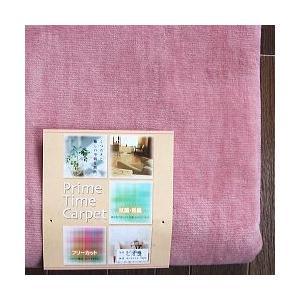 折畳 カーペット ピオラ・江戸間 「6畳」  261×352cm RO-ローズ|lamd