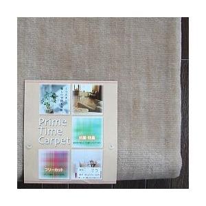 折畳 カーペット ピオラ・江戸間 6畳 261×352cm BE-ベージュ|lamd