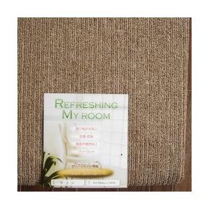折畳 カーペット ライン・本間 「8畳」  382×382cm BR-ブラウン|lamd