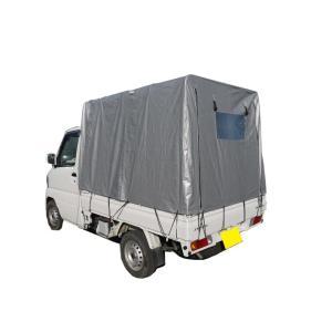 [特長] 荷台直付けで強度アップと車種に合わせた高さ調節が可能。 角型高天井で荷物が沢山積める。 左...