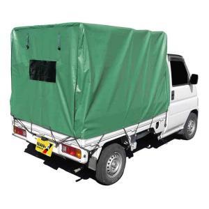 [特長]  荷台直付けで強度アップと車種に合わせた高さ調節が可能。 角型高天井で荷物が沢山積める。 ...