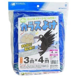 マルソル 噂のカラスよけ 3mX4m 青 防鳥用品 lamd