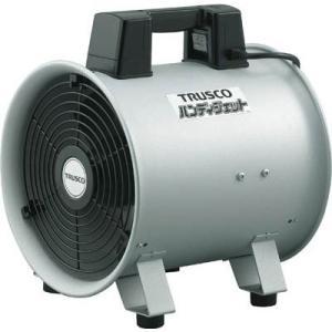 TRUSCO[トラスコ] ハンディジェットファン 軸流ファン/ハネ外径250mm[HJF-250][送風機]|lamd