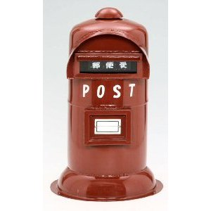 「送料無料」「大型便・時間指定不可」ボンベポスト 20縦型/高さ約71cm!レトロ 郵便ポスト 赤ポスト 昭和ポスト|lamd