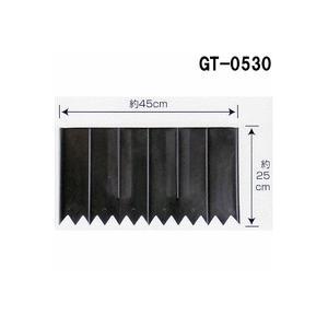 30個/60枚まで1個口土のストッパーワイド 「2枚組み」  GT-0530|lamd