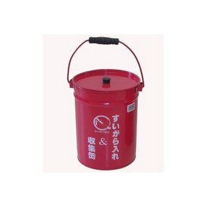 ○10個まで1個口○ 吸い殻収集缶 OS-0703 吸殻入れ|lamd