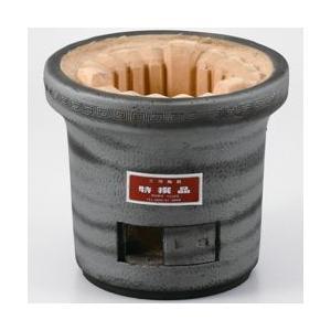木炭コンロ 大型 銀 SU0006 [七輪]|lamd