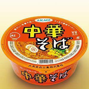 5箱まで1個口 大黒食品 AKAGI/アカギ 中華そばカップ×12個「ケース販売」  lamd