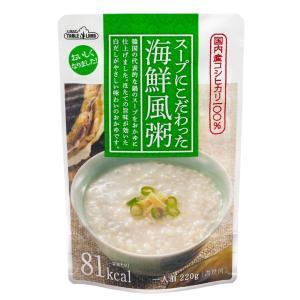 6ボールまで1個口 テーブルランド スープにこだわった海鮮風粥 220g ×12個 [ボール販売] [送料無料対象外] lamd