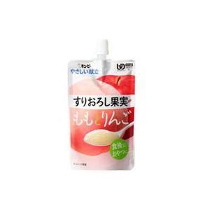 キューピー やさしい献立 介護食 Y4-12 すりおろし果実 ももとりんご×8個 ボール販売 [送料無料対象外] lamd