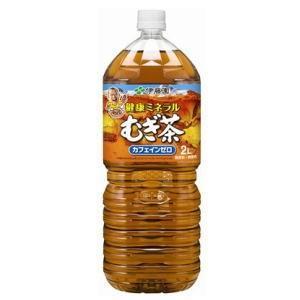2箱まで1個口伊藤園 健康ミネラルむぎ茶 PET2L×6本[ケース販売] [送料無料対象外] lamd