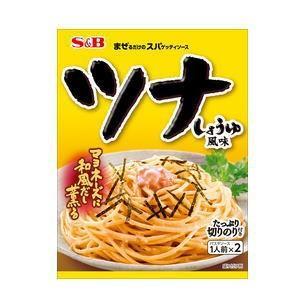 S&B エスビーまぜるだけのスパゲッティソースツナしょうゆ風味×10個「ボール販売」 [送料無料対象外] lamd