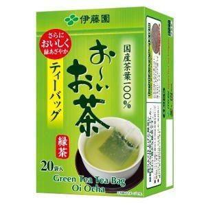 伊藤園 茶葉 お〜いお茶 緑茶 ティーバック20袋入×20個[ケース販売] [送料無料対象外] lamd