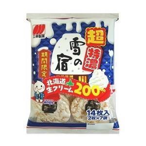 三幸製菓 超特濃雪の宿 14枚入×20個[ケース販売]