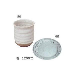 灰釉薬A 白マット釉/粉末 1kg×2個 2255-716|lamd