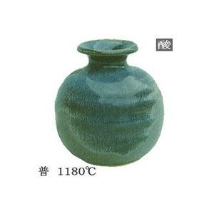 窯変釉薬A くじゃく窯変釉/粉末 1kg×2個 2255-747|lamd