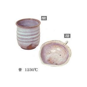 灰釉薬B ワラ白釉/粉末 1kg×2個 2255-714|lamd