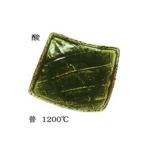灰釉薬A 織部釉/粉末 1kg×2個 2255-701|lamd