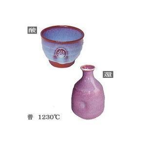 窯変釉薬B 淡水乳濁釉/粉末 1kg×2個 2256-031|lamd