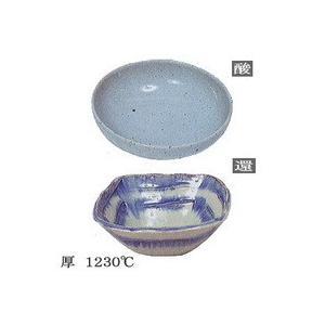 「民芸釉薬」  御深井釉[おふけ]/粉末 1kg×2個|lamd
