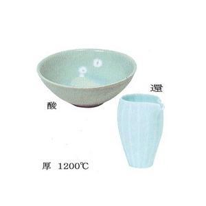 灰釉薬A 青白磁釉/粉末 1kg×2個|lamd