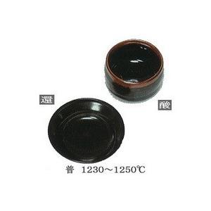 民芸釉薬 黒天目釉/粉末 1kg×2個|lamd