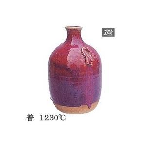 「民芸釉薬」 辰砂釉 しんしゃ/粉末 1kg×2個 2255-782|lamd