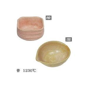 窯変釉薬B 桜花窯変釉/粉末 1kg×2個 2256-033|lamd