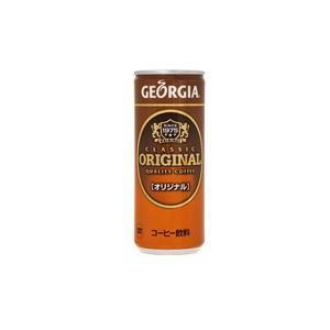 3箱まで1個口コカ・コーラ ジョージア オリジナル 缶250g×30本 ケース販売 [送料無料対象外]|lamd