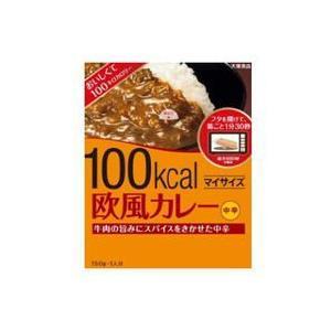 大塚食品 マイサイズ欧風カレー 150g[1人分]×10個「ボール販売」 [送料無料対象外]|lamd