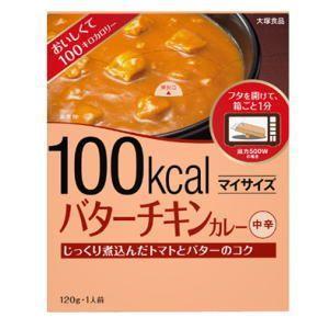 大塚食品 マイサイズ バターチキンカレー 120g [1人分]×10個「ボール販売」 [送料無料対象外]|lamd