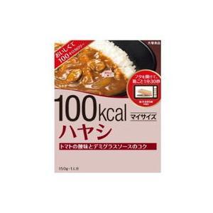 大塚食品 マイサイズハヤシ 150g[1人分]×10個「ボール販売」 [送料無料対象外]|lamd