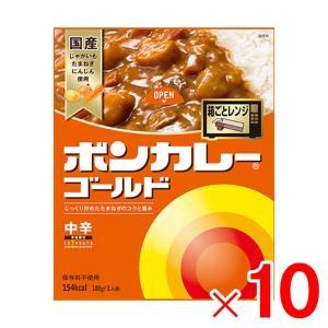 9ボールまで1個口 大塚食品 ボンカレーゴールド 中辛 180g×10個[ボール販売] [送料無料対象外]|lamd