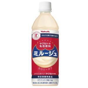 2箱まで1個口 ヤクルトの乳性飲料 ミルージュ 500ml×24本[ケース販売] 特定保健用食品 lamd