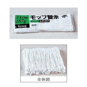 テラモト モップ替糸 糸ラーグ [緑パック] ...の関連商品7