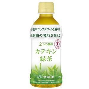 2箱まで1個口 伊藤園 2つの働き カテキン緑茶 PET 350ml ×24本[セット販売]|lamd