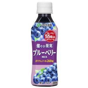 3箱まで1個口 伊藤園 健やか果実 ブルーベリーMIX 265g×24本[セット販売]|lamd