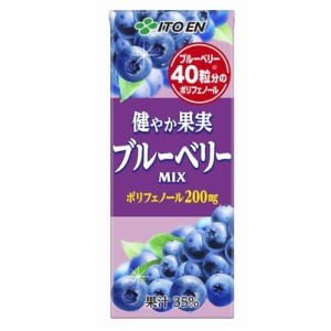 5箱まで1個口 伊藤園 健やか果実 ブルーベリーMIX 紙パック 200ml ×24本[セット販売]|lamd