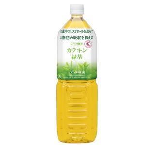 2箱まで1個口 伊藤園 2つの働き カテキン緑茶 PET 1.5L×8本[セット販売]|lamd