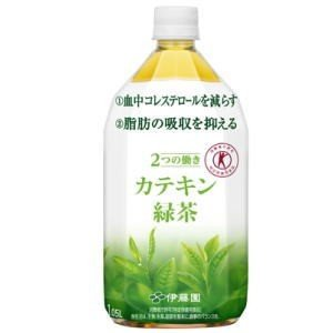 1箱で1個口  伊藤園 2つの働き カテキン緑茶 PET 1.05L×12本[セット販売]|lamd