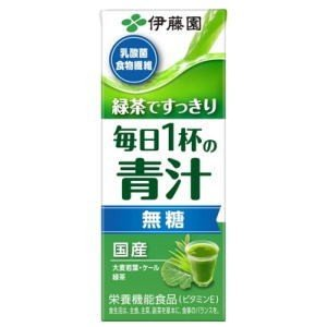 5箱まで1個口 伊藤園 緑茶ですっきり 毎日1杯の青汁 無糖  紙パック 200ml×24本[セット販売]|lamd