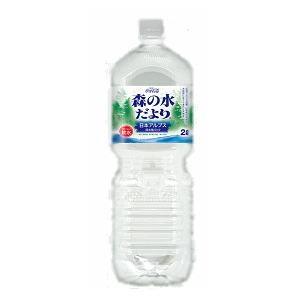 2箱まで1個口 コカ・コーラ 森の水だより 日本アルプス ペコらくボトル 2L×6本[ケース販売] [送料無料対象外]|lamd